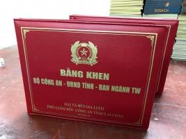Kẹp Bằng Khen